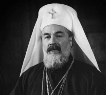 3 януари - 118 години от рождението на Кирил I Български