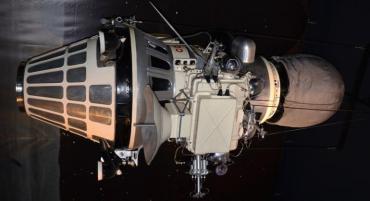 3 февруари - Луна 9 става първият апарат в света, осъществил меко кацане