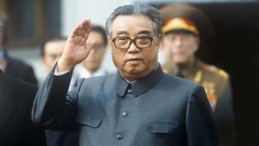 Как Ким Ир Сен е бил създаден от СССР